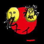 2016118butsumetsu_logo