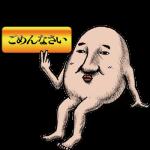 onoborisan_sorry