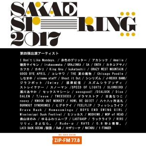 SAKAE SP-RING 2017 @ DIAMOND HALL・NAGOYA CLUB QUATTRO・名古屋ReNY limited・APPOLO BASE・ SPADE BOX ・HOLIDAY NEXT NAGOYA・RAD HALL・TOYS・R.A.D ・RAD7・club JB's・ TIGHT ROPE・名古屋スクールオブミュージック&ダンス・HeartLand・Live Hall M.I.D・ X-HALL-ZEN-・CLUB ROCK'N ROLL・cme HIGASHISAKURA STUDIO・sunset BLUE